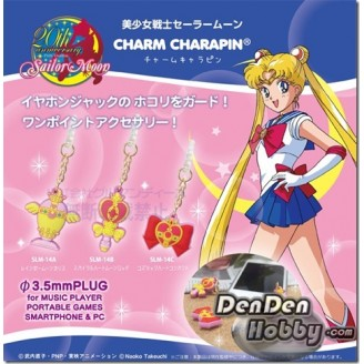 [IN STOCK] Sailor Moon Charm Charapin Moon Chalice+Moon Rod+Heart Compact Set of 3